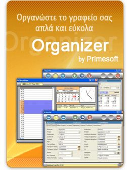 organizer crm