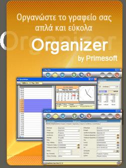 try organizer