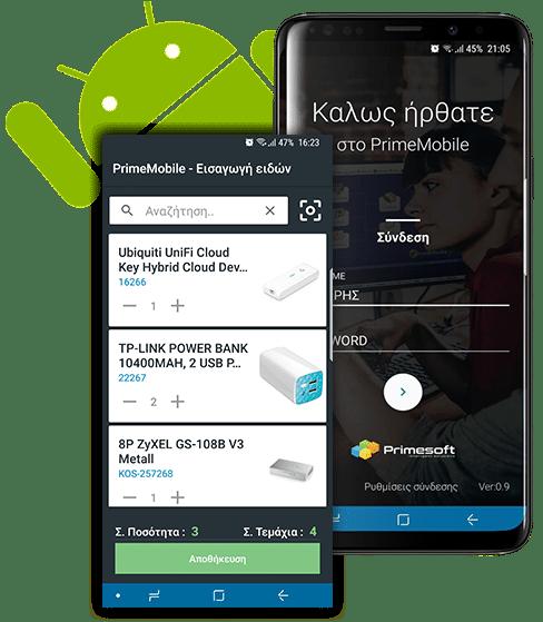 τιμολογηση android