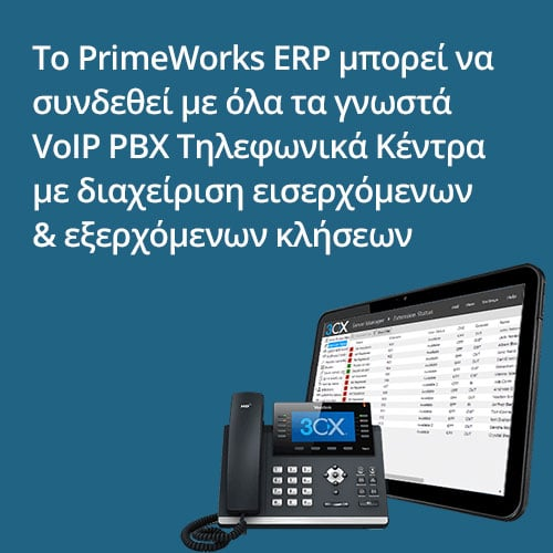 primeworks voip call center