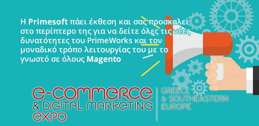 Primesoft e-commerce expo