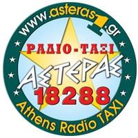 radio taxi asteras