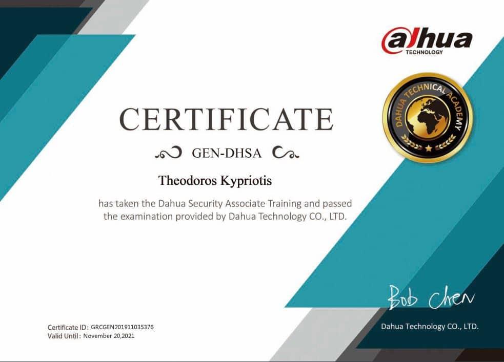 dahua gen-dhsa certification